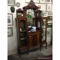 Rosewood Inlaid Display Cabinet