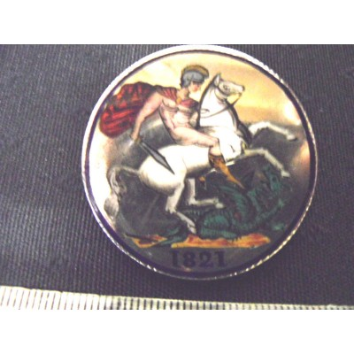 Brooch made from an enamelled 1821 Crown coin